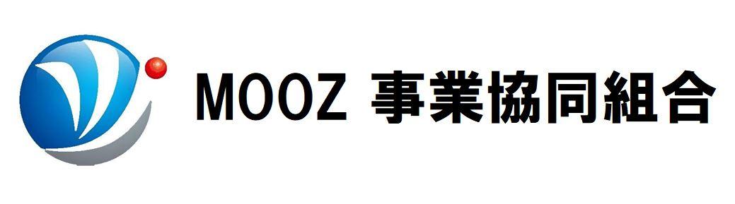 MOOZ事業協同組合